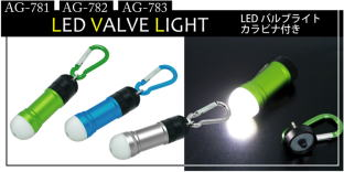 AG-781.AG-782.AG-783 LED VALVE LIGHT