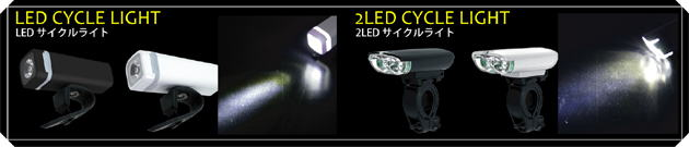 TOOL NEO CYCLE LIGHT SERIES